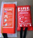 Fire Blanket EN 1869