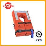 Life jacket Marine work vest Foamed