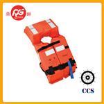 Life Jacket CCS EC