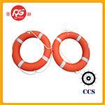 Marine lifebuoy ring